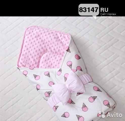 Одеяло на выписку размер