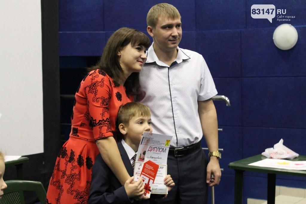 Конкурс для молодых семейных пар
