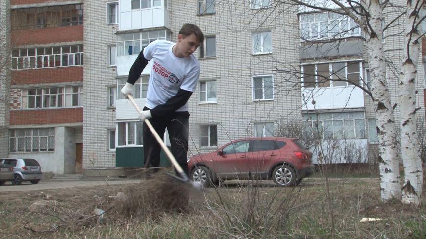 Субботник-НД-13