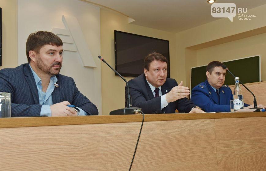 Выездное заседание ОЗС_совещание