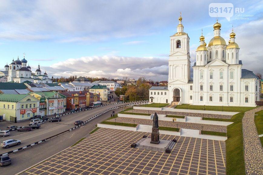 АПЗ городу_площадь Сергия