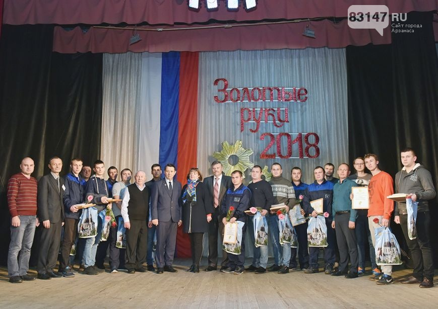 Город ЗР 2018-13