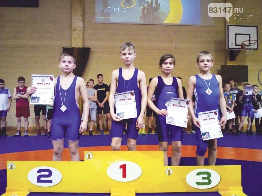 Спорт_Борьба_Латвия