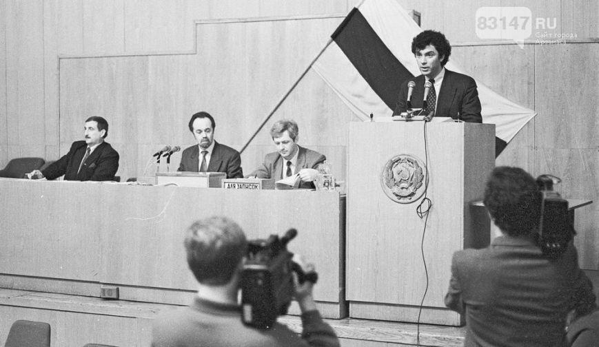 Последняя сессия Областного Совета народных депутатов. Март 1994 года (2