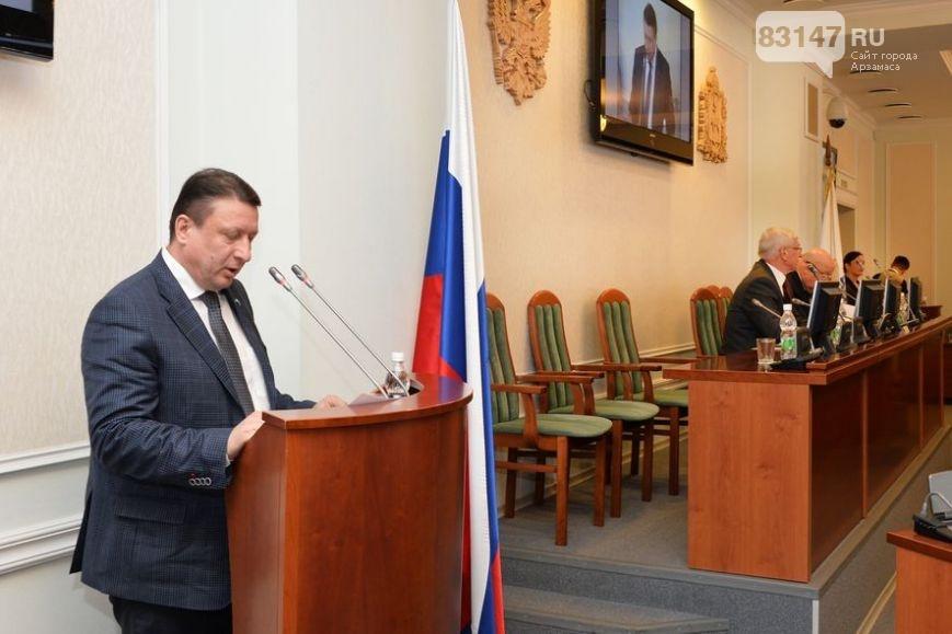 Принятие присяги О.В. Лавричевым (2)