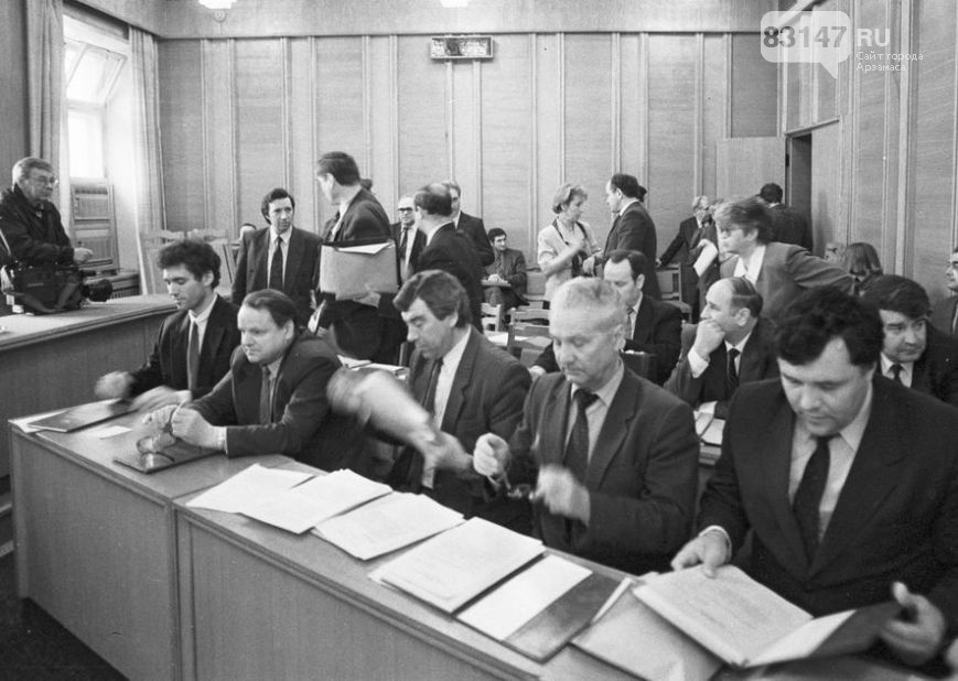 Первое заседание Собрания, апрель 1994 года (2)