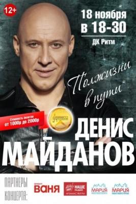 Афиша арзамас концерты 2016 заказать билет мурманск кино