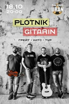 PLOTNIK & GITARIN