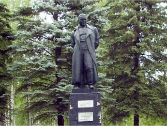 Логотип - Парк культуры и отдыха им А.П. Гайдара