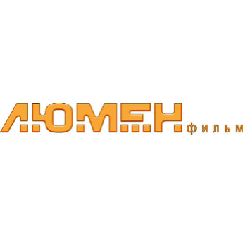 Логотип - Люмен Фильм
