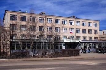 Логотип - Арзамасский политехнический колледж имени В.А. Новикова