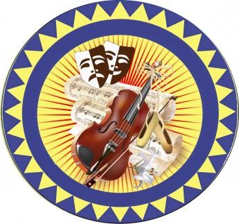 Логотип - МБУК «Березовский КДК»