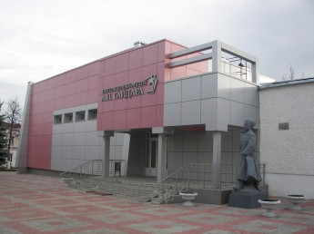 Логотип - Литературно-мемориальный музей А.П. Гайдара