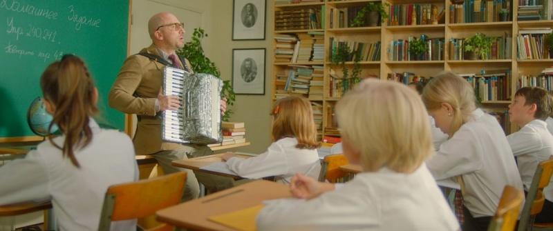 Кадры из фильма: Гудбай, Америка