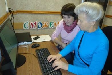 Слабовидящие и незрячие арзамасцы соревновались в компьютерной грамотности