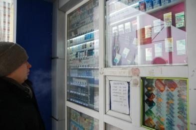 Пиво и спиртосодержащую жидкость продала продавец ларька полицейскому в Арзамасе