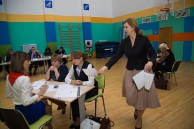 Старшая вожатая из Арзамаса стала лауреатом всероссийского конкурса