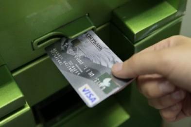 Суд города Бор присудил взыскать 150 тыс. рублей с местной жительницы, которой ошибочно перечислили деньги