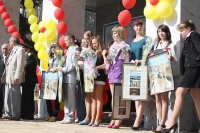 15 детей получат именные стипендии мэра Арзамаса