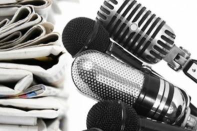На освещение собственной деятельности в СМИ администрация Арзамасского района выделит более 1 млн рублей
