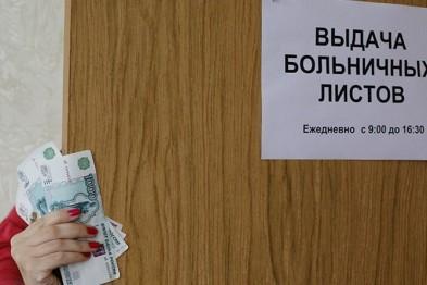 В получении взятки и служебном подлоге обвиняется врач поликлиники Арзамаса