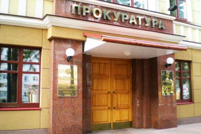 В Нижегородской области назначен новый прокурор. Им стал Евгений Денисов