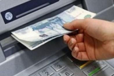 Мужчина украл у друга банковскую карту