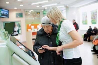 Пенсионеров заставляют осваивать интернет и электронные терминалы для передачи показаний за свет