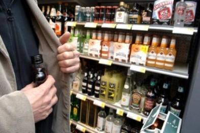 Шампунь и алкоголь похитил из магазина житель Нижнего Новгорода
