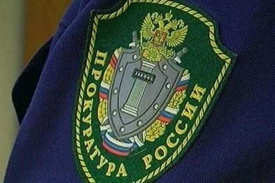 Прокуратура привлекла к ответственности директора арзамасского техникума
