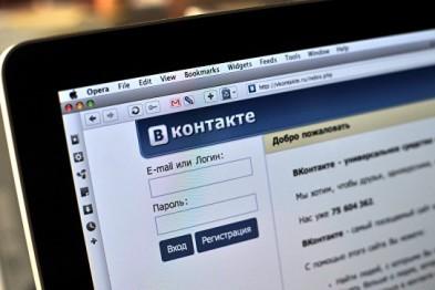 В Нижнем Новгороде задержали иностранца, призывавшему к терроризму в социальных сетях