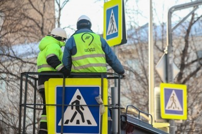 В Грозном установили новые дорожные знаки и ограждения