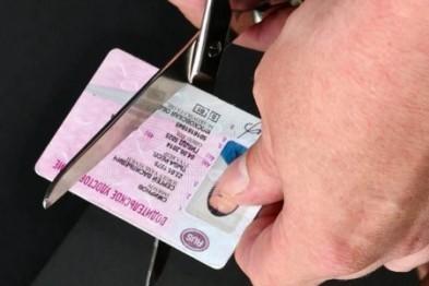 Суд лишил водительских прав наркозависимого нижегородца
