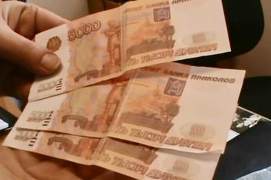 Арзамасская пенсионерка лишилась всех своих сбережений, пустив в квартиру 2-х цыганок