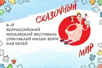 Арзамасский драмтеатр пригласили для участия в московском фестивале