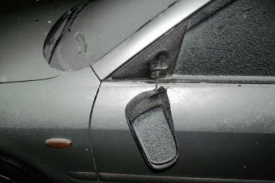 В Сарове осудят местного жителя, который кулаками повредил 3 автомобиля