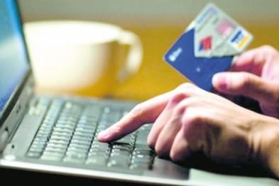 За минувшую неделю двое жителей Арзамаса стали жертвами интернет-мошенников