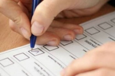 Выборы 2016 в Арзамасе, как они прошли и какие итоги