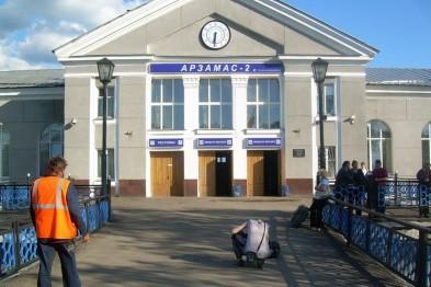 На вокзалах Арзамас-1 и Арзамас-2 будут установлены специальные телефоны