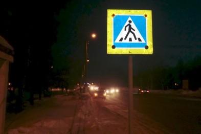 В Арзамасе пешеход попал под колеса, пересекая дорогу на зеленый сигнал светофора