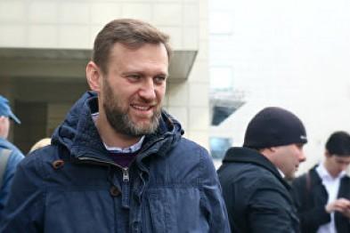 В Псков приедет Навальный, чтобы встретиться со сторонниками и обсудить проблемы региона