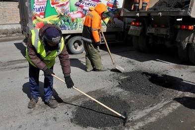 Почти 8 млн рублей планируется потратить на ремонт дорог в Арзамасе