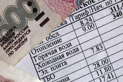 Прокуратура выявила незаконное увеличение тарифов от коммунальщиков Дзержинска