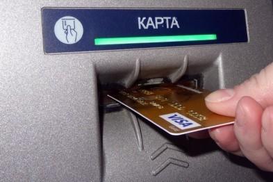 Житель Арзамаса сообщил о ложной пропаже денег с банковской карты, которые ранее он одолжил у брата