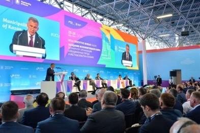 Татьяна Парусова приняла участие во Всемирном саммите местных и региональных лидеров