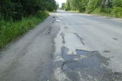 Активисты ОНФ остались недовольны качеством выполненных ремонтных работ дорог в Арзамасе