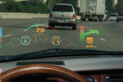 Лазерный дисплей на лобовом стекле авто – уже почти реальность