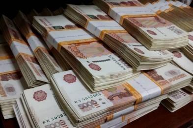 Администрация Арзамаса планирует взять кредит для покрытия дефицита бюджета