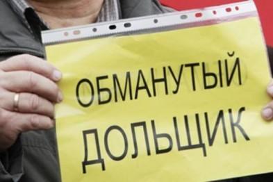 Мэр Арзамаса Михаил Мухин пообещал держать на контроле ситуацию с обманутыми дольщиками