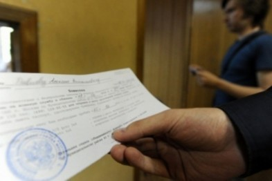 Арест до 6 месяцев или крупный штраф грозит жителю Лысково за уклонение от призыва